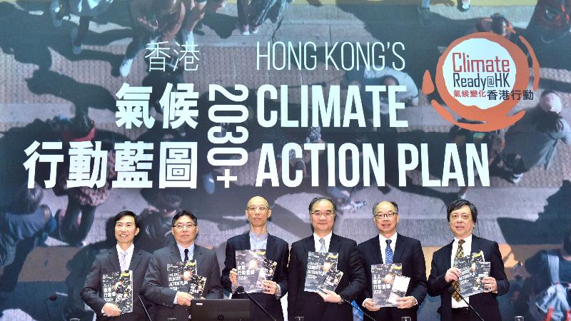 Transcript of opening remarks by SEN at press conference on Hong Kong's Climate Action Plan 2030+ in 2017 Policy Address